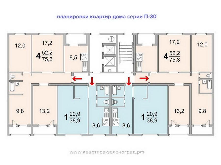 Планировки квартир в Зеленограде дома серии П-30