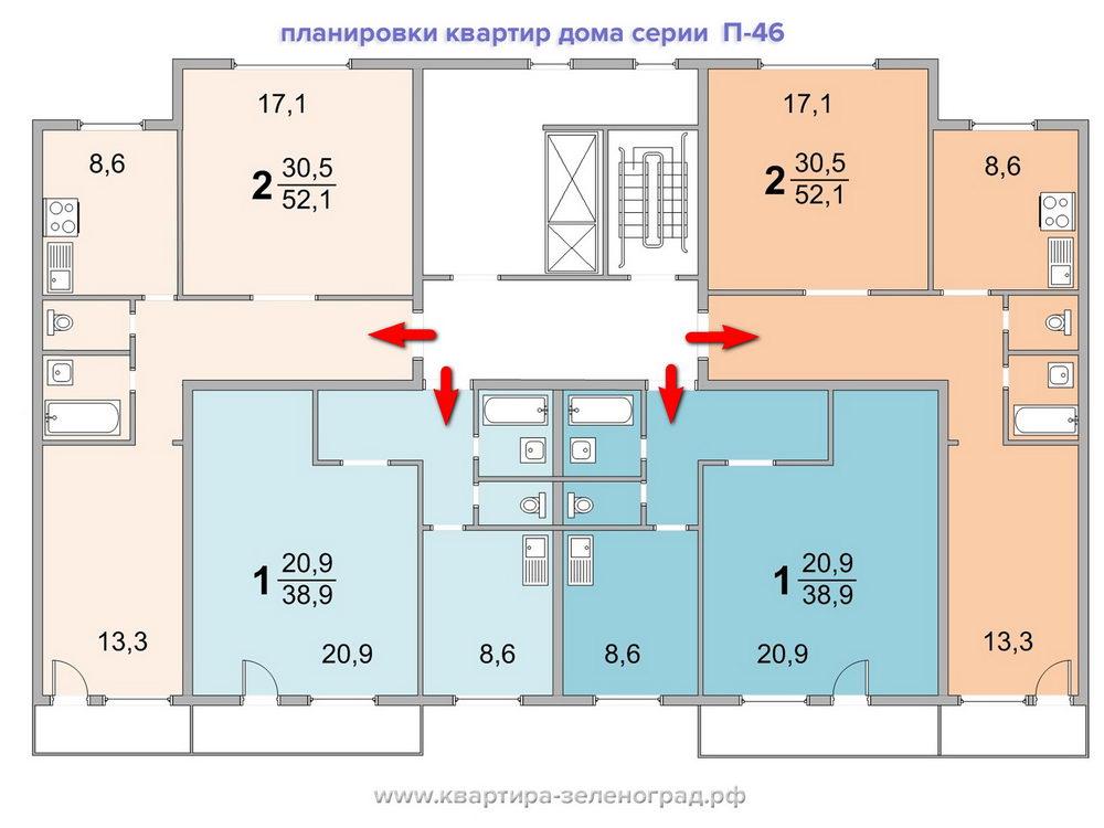 Поэтажный план дома серии П-46