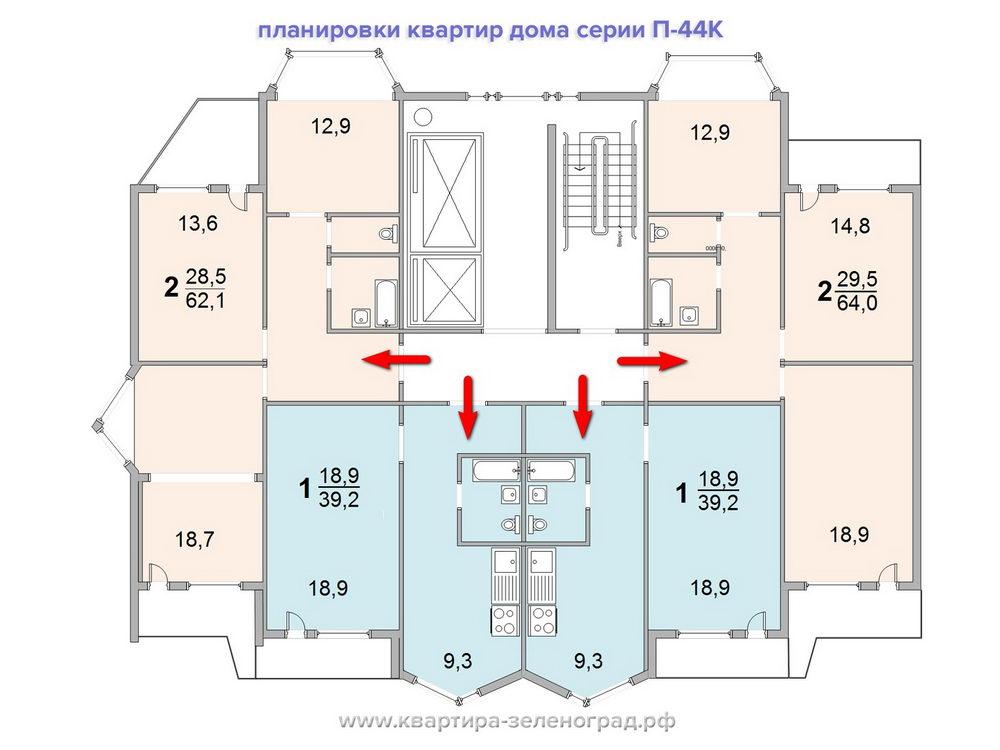 Поэтажный план дома серии П-44К