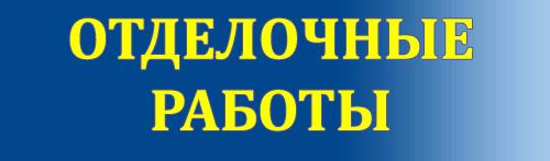 консультация юриста по семейным вопросам в зеленограде голубизна моря