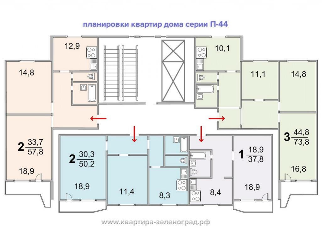 Поэтажный план дома серии П-44