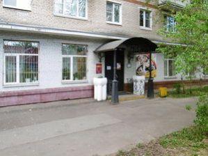 Краеведческий музей Зеленоград, улица Гоголя 11 В