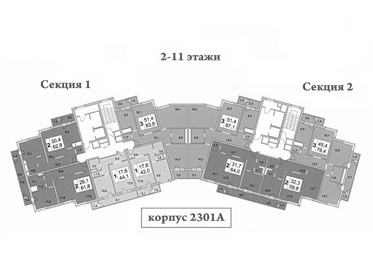 Планировки квартир дома серии монолит 23 мкрн Зеленограда 2301 А