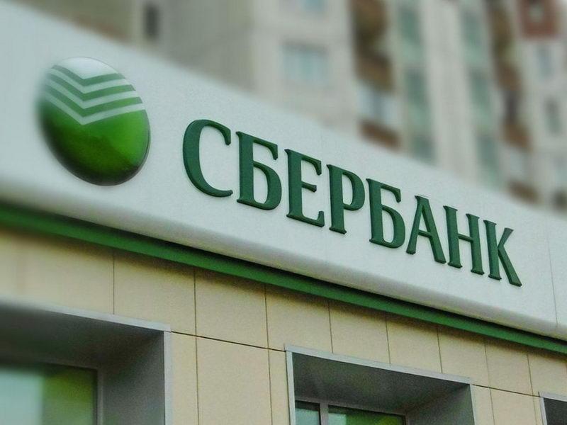 Ипотека в Зеленограде, сопровождение сделки, одобрение ипотеки онлайн